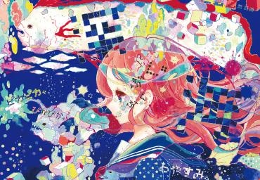 特別講義ニチデの特徴日本デザイナー芸術学院