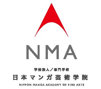 NDA 日本デザイナー芸術学院
